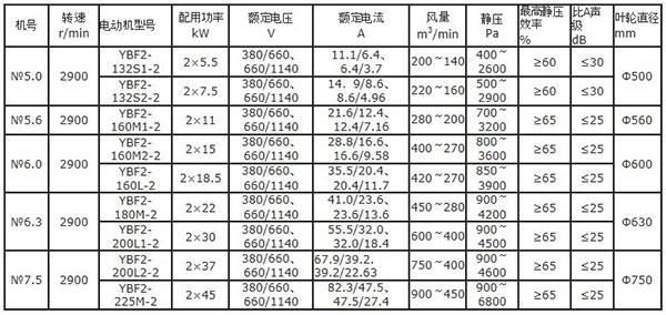 1A1E5A39-3101-40F0-99A0-F4860A850BC8.JPG